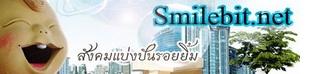 smilebit_banner
