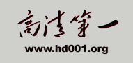 hd001_banner