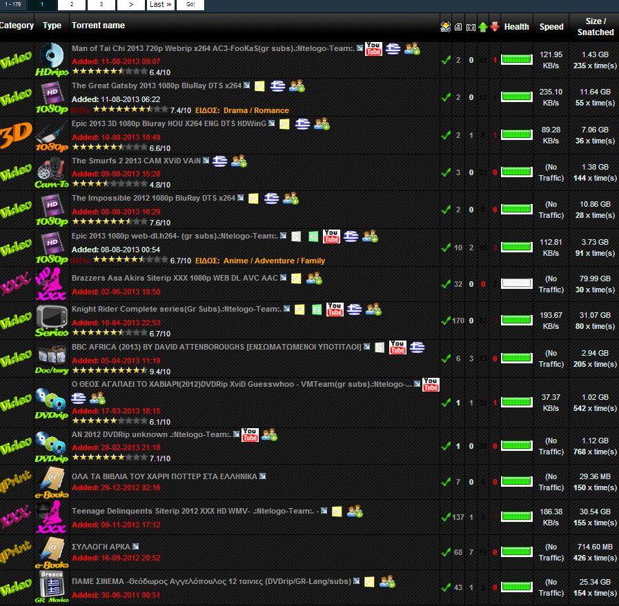 ntelogo_top_9-13-2013