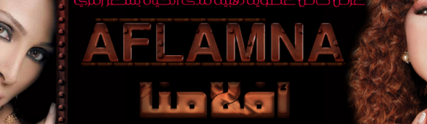 Aflamna has Shut Down
