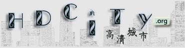 hdcity_banner