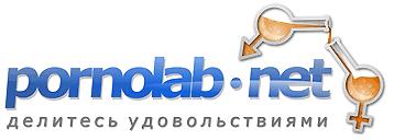 pornolab_banner