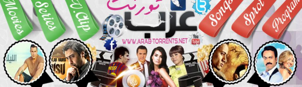 Arab-Torrents