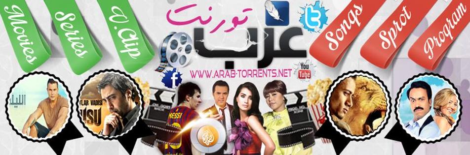 arab-torrents_banner