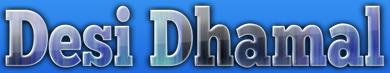 desidhamal_banner