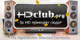 hdclub_banner