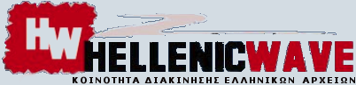 hellenicwave_banner