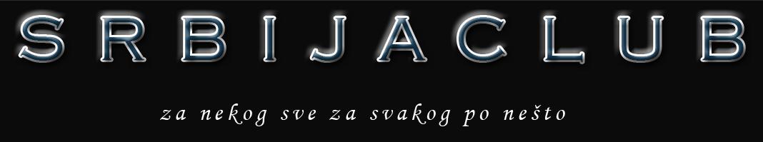 srbijaclub_banner