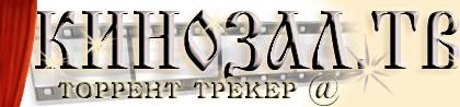 kinozal_banner