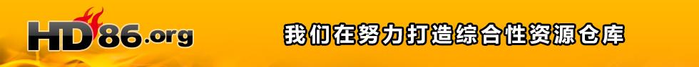 hd86_banner