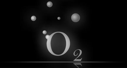 oxygene-hd_banner