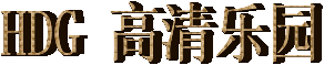 hdg-union-pt_banner