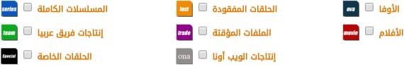 3arbya_cat
