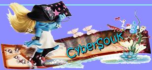 cyber-souk_banner