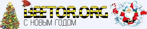 beetor_banner