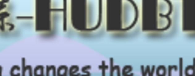 HUDBT